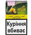 """Табак Afzal """"Лайм лимон"""", 50 г"""