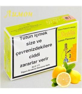 """Табак Serbetli """"Лимон"""", 125 г"""