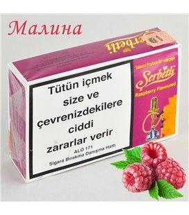 """Табак Serbetli """"Малина"""", 125 г"""