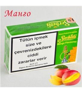 """Табак Serbetli """"Манго"""", 125 г"""